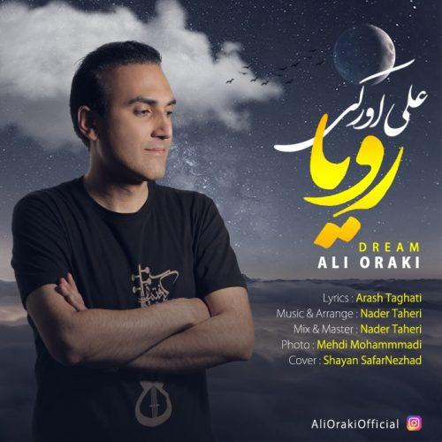 دانلود آهنگ جدید علی اورکی به نام رویا