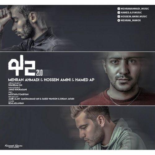 دانلود آهنگ جدید مهران احمدی و حسین امینی و حامد ای پی به نام دولو