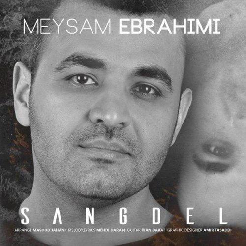 دانلود آهنگ جدید میثم ابراهیمی به نام سنگدل