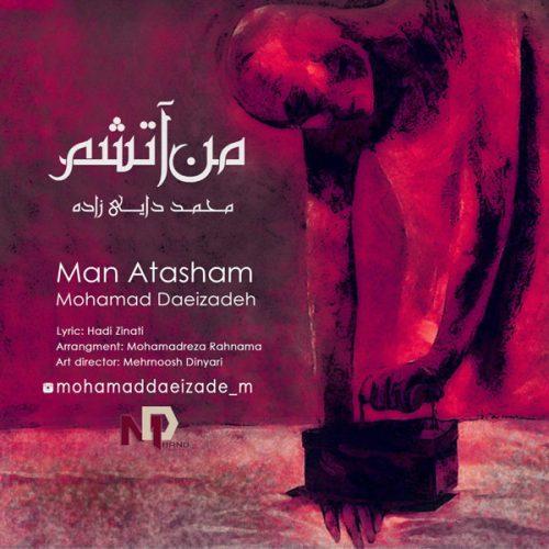 دانلود آهنگ جدید محمد دایی زاده به نام من آتشم