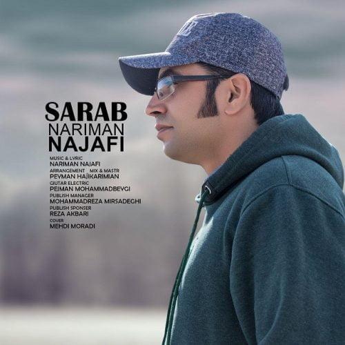 دانلود آهنگ جدید نریمان نجفی به نام سراب