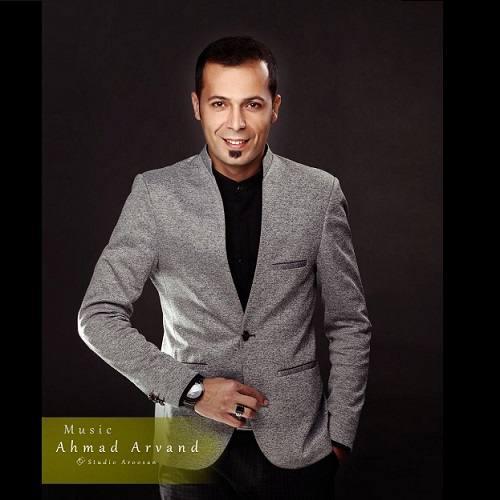 دانلود آهنگ جدید احمد اروند به نام دیوونه