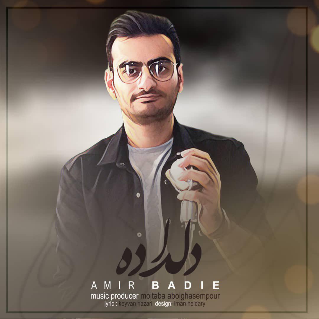 Amir Badie – Deldade