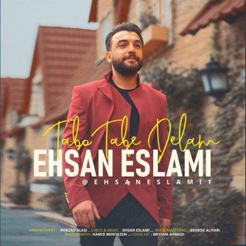 دانلود آهنگ جدید احسان اسلامی به نام تب و تاب دلم