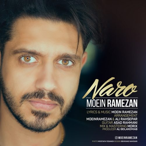 دانلود آهنگ جدید معین رمضان به نام نرو