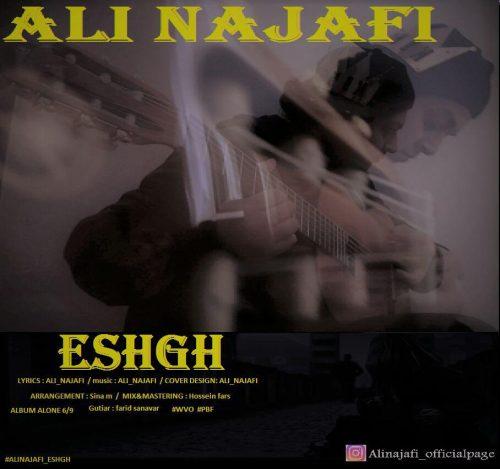 دانلود آهنگ جدید علی نجفی به نام عشق