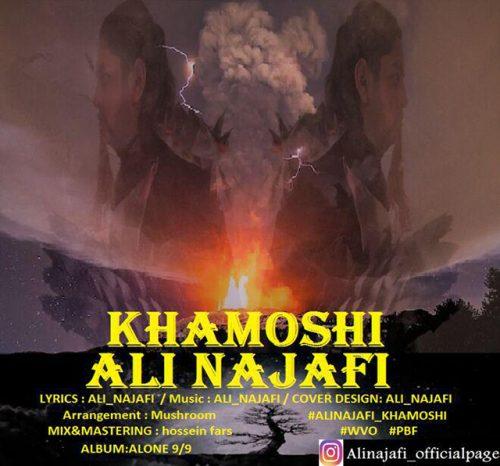 دانلود آهنگ جدید علی نجفی به نام خاموشی