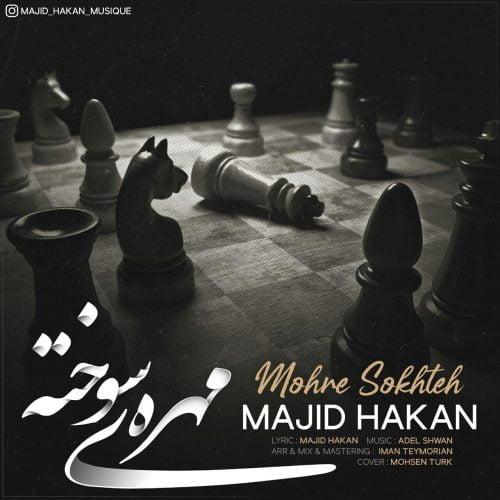 دانلود آهنگ جدید مجید هاکان به نام مهره ی سوخته