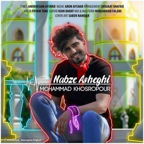 دانلود آهنگ جدید محمد خسروپور به نام نبض عاشقی