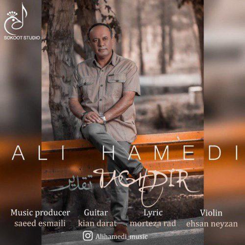 دانلود آهنگ جدید علی حامدی به نام تقدیر