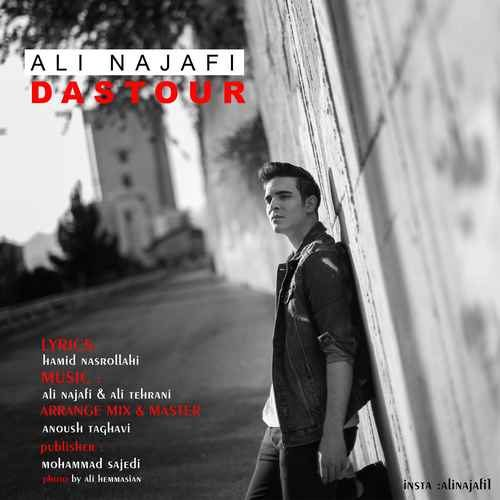 دانلود آهنگ جدید علی نجفی به نام دستور