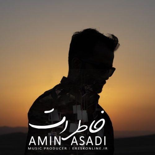 دانلود آهنگ جدید امین اسدی به نام خاطرات