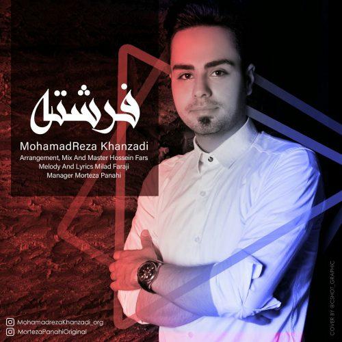 دانلود آهنگ جدید محمدرضا خان زادی به نام فرشته