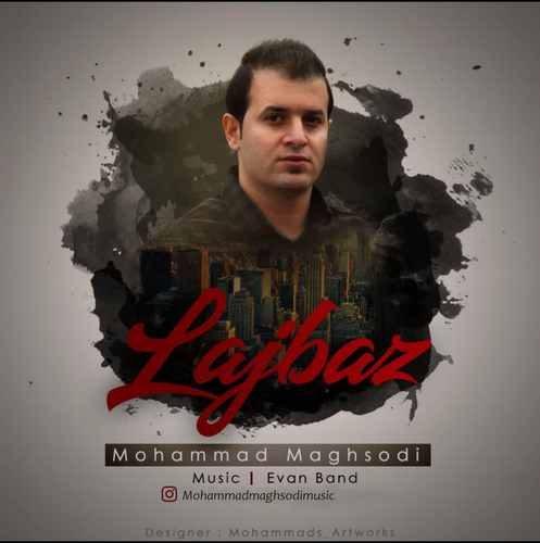 دانلود آهنگ جدید محمد مقصودی به نام لجباز