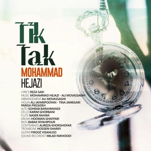 محمد حجازی - تیک تاک