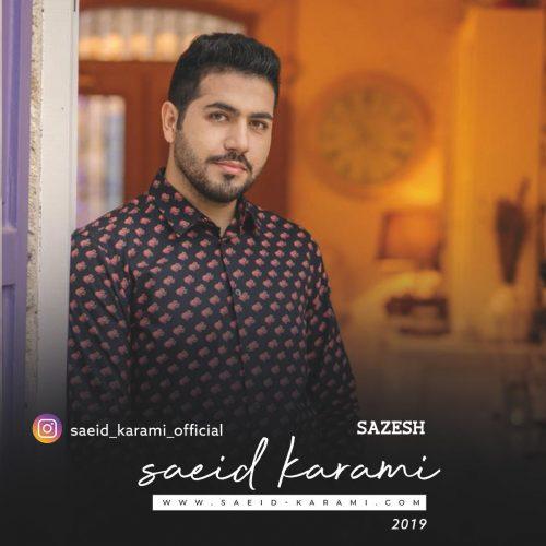 Saeid Karami - Sazesh