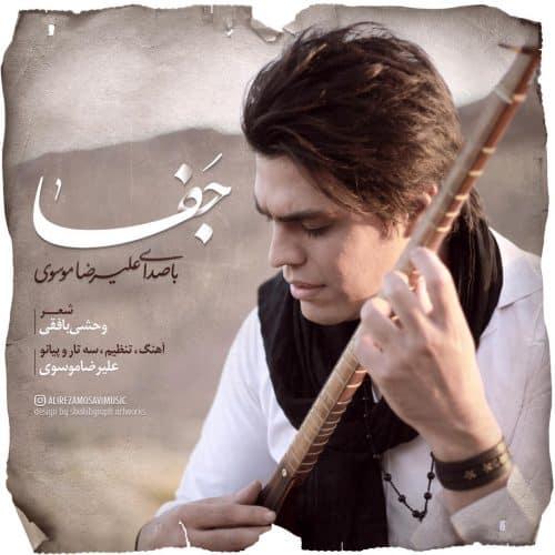 علیرضا موسوی - جفا