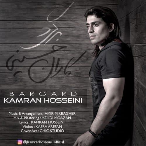 کامران حسینی - برگرد