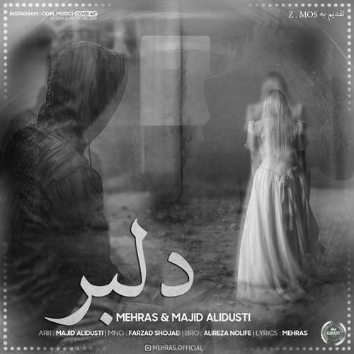 مهراس و مجید علیدوستی - دلبر