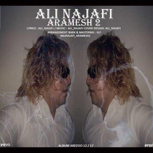 علی نجفی - آرامش 2
