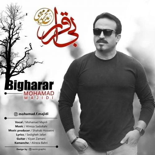 محمد مجیدی - بیقرار