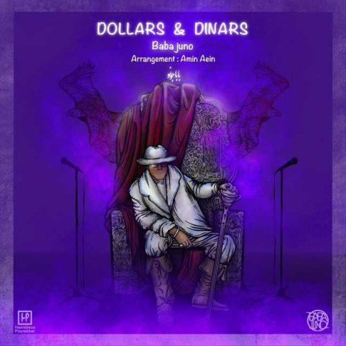 بابا جونو - دلار و دینار