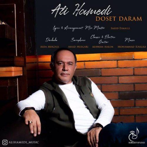 علی حامدی - دوست دارم