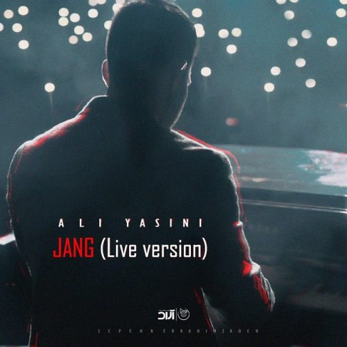 علی یاسینی - جنگ (اجرای زنده)